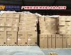 广州海珠区素社仓储