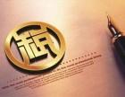 西安注册公司需要多少钱,找力众财务
