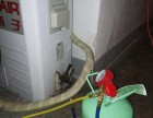 大连市区空调维修 不制冷维修加氟 空调加液,空调不制冷