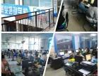 潍坊清雷电脑会计培训学校