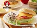 泉州汉堡店加盟 免费培训 小本投资 月入60000