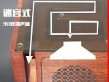 深圳工厂订制智能音箱