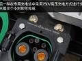 大连奇瑞新能源EQ纯电动汽车百公里6元电费滴滴神器