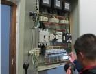 岳阳水管电路维修