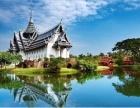 去泰国旅游必备物品