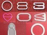 专业订制 内衣尼龙扣,树脂扣,内衣塑胶扣