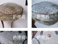 皮包|修理/保养/翻新/清洗/换色连锁品牌品质服务
