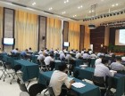 高级能源管理培训EMC合同能源培训咨询夏天
