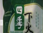 宝山堂休闲饮品 宝山堂休闲饮品诚邀加盟
