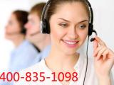 欢迎访问昆明市菲斯曼空气能全区售后维修服务电话