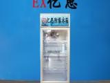 亿思单门冷藏防爆冰箱,实验室防爆冰箱