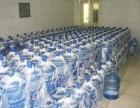北京桶装水专业配送 左家庄水站