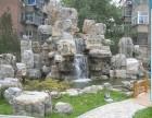 喷泉假山制造