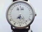 重庆上门回收宝珀手表 重庆回收宝珀手表是多少钱?