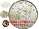 大清铜币的价格,开县大清铜币鄂字版户部去哪里交易