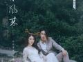 广州个性婚纱照