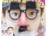 节日派对眼镜 舞会眼镜 眉毛 鼻子 胡须眼镜 搞怪眼镜 塑料眼镜