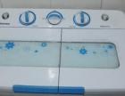 八成新海信半自动洗衣机