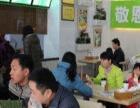 因为这个早餐店,让2500多家加盟商一年多赚百万元
