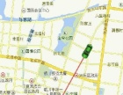 车载GPS定位监控系统