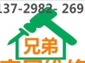 专业 房屋维修、防水补漏、刷墙扇灰