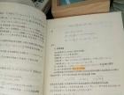 二手正版包邮高等数学上下册两本第六版