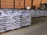 优质洗沙专用聚丙烯酰胺 就找潍坊中泓环保
