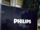 新款飞利浦42寸液晶电视