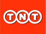 北京TNT国际快递北京TNT快递公司取件服务电话