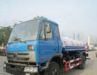 5吨10吨洒水车厂家出售5万