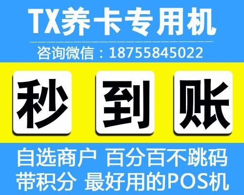 杭州pos机申请安装pos机刷卡手续费pos机价格