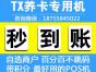 广州移动pos机办理手机蓝牙pos机代理
