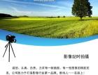 内蒙古摄影摄像 宣传片拍摄制作