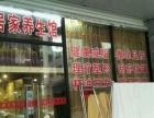 晋安王庄住宅底商养生馆生意转让