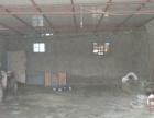 解放东街 解放东街石油城附近有库房 仓库 350平米