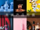 淘寶產品專業拍照詳情頁設計深圳惠州東莞攝影服務亞馬遜上門拍攝