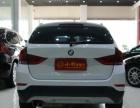 宝马 X1 2014款 sDrive18i 时尚型-精品车况 欢