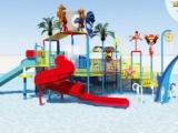 湖南大型戶外兒童玩具水上樂園水上滑梯組合