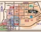 新区绿色紫金大学城奥特莱斯商业广场六楼餐饮区分割出售小金铺