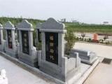 南昌都有哪些公墓,一块墓地多少钱 南昌正规公墓大全