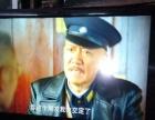 【搞定了!】LG电视 42LG30R-TA