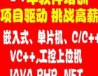 正规老校,C语言培训,青岛C++培训,VC++,PHP培训