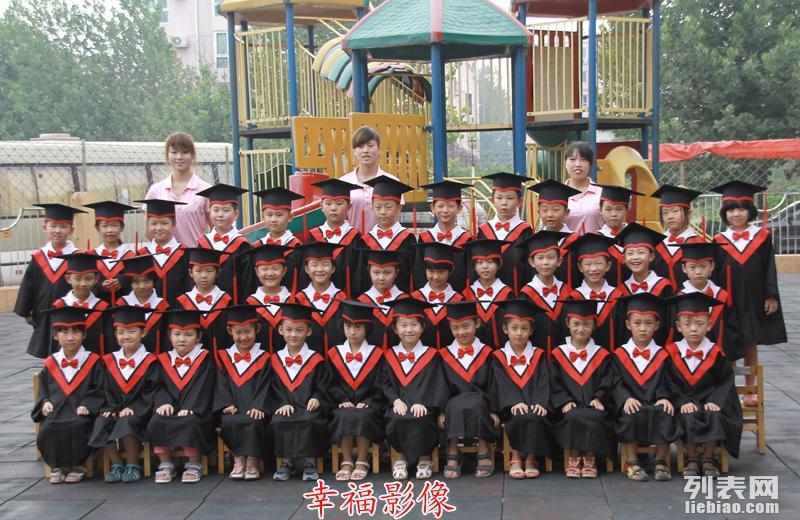 幸福影像 幼儿园毕业 专业摄影摄像