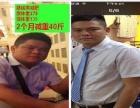 【香港慈线美】加盟/加盟费用/项目详情