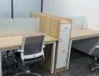 办公家具香河凯越家具厂家直销各种办公桌屏风工位