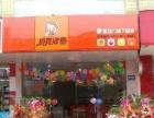 苏州炸鸡汉堡加盟2万元+5平米开家快餐店 月入5万