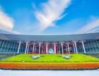 上海展會云攝影博覽會多機位攝像網絡直播大合影