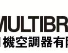 廉江三菱空调维修售后服务标准上门抢修