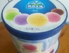 威海批发大桶冰淇淋 奶茶粉 酸梅粉 豆浆粉 黄桃罐头等