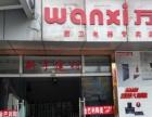 南陵县地区网购厨电洁具专业安装